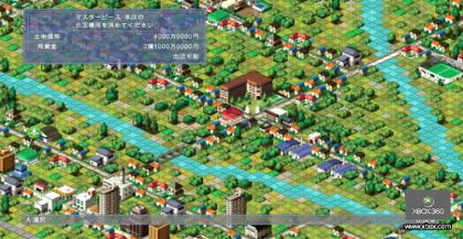 """The Conbini 200X: Japanese """"culture"""" in sim format."""