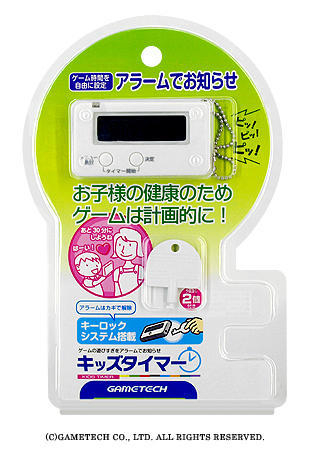"Gametech's ""Kids Timer"", as advocated by Takahashi Meijin (possibly)."