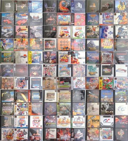 Lots of old games for not very much money - but do you want them?