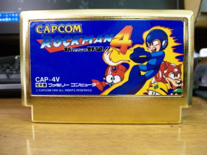 The most expensive RARE game on Yahoo! Auctions right now is this golden Rockman 4 cartridge, with an asking price of half a million yen...