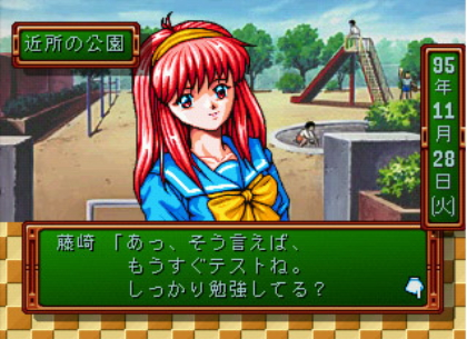 Tokimeki Memorial -forever with you-: One of Konami's most poignant dating sims of the Nineties returns!